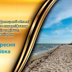 Чемпіонат Донецької області з класичного пауерліфтингу серед юнаків та дівчат, юніорів та юніорок (VI ранг)