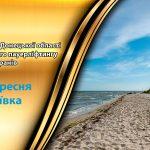 Чемпіонат Донецької області з класичного пауерліфтингу серед ветеранів (V ранг)